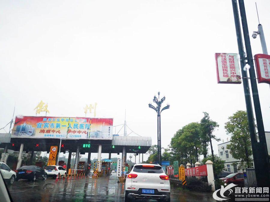 交警提示:中秋小长假宜宾高速这些路段容易堵