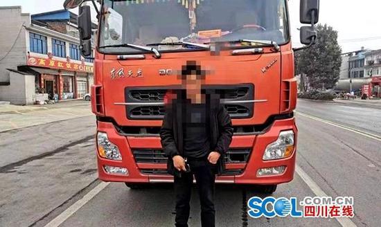 雅安男子200元买了个假证 上路被查罚了2300元