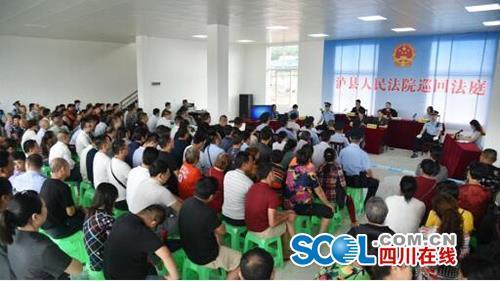 四川泸县首例非法占用农用地案公开审判 4人被判刑