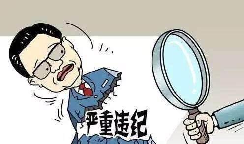四川省交通投资集团有限责任公司党委书记、董事长雷洪金 接受