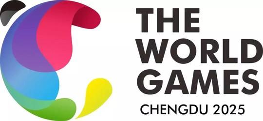 成都成功申办2025年世界运动会