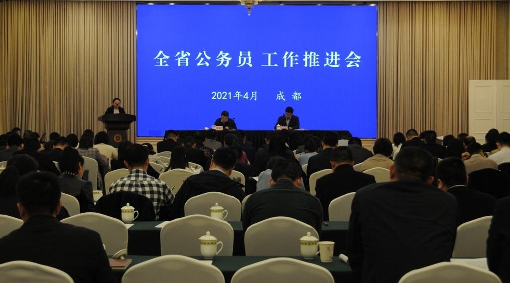 四川去年共组织50万人参加公务员考试 还有这些亮点