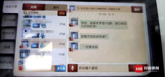 http://www.qwican.com/difangyaowen/2275416.html
