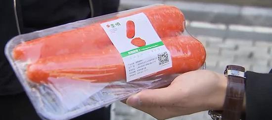 盒马售卖的胡萝卜。 看看新闻 图