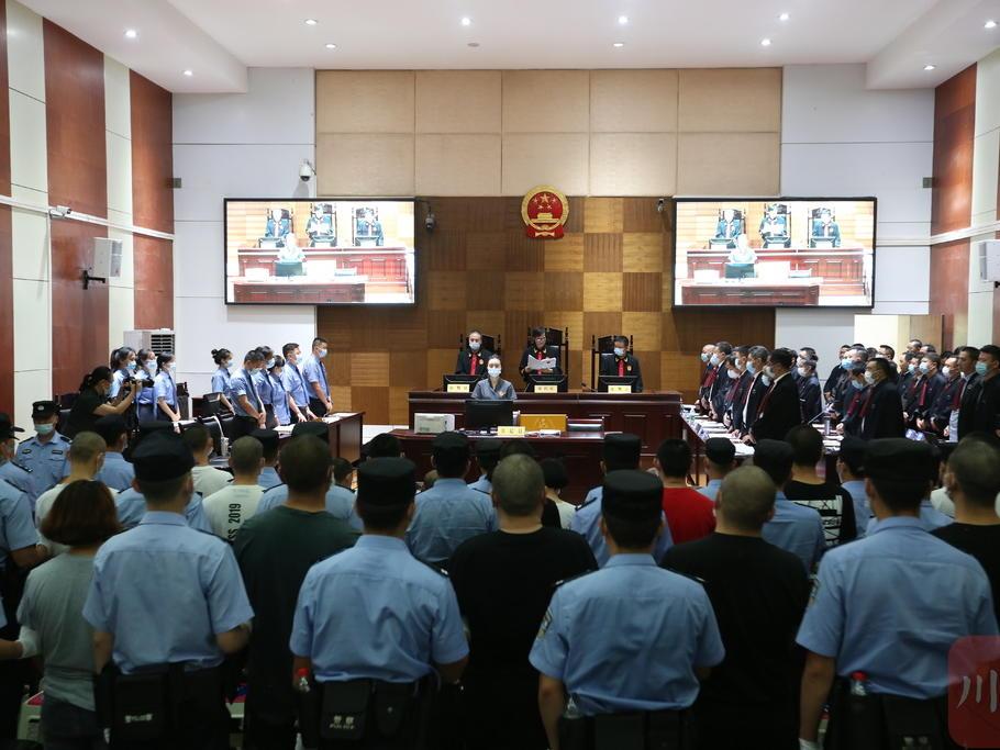 资中县人大常委会党组书记、主任张明 接受纪律审查和监察调查