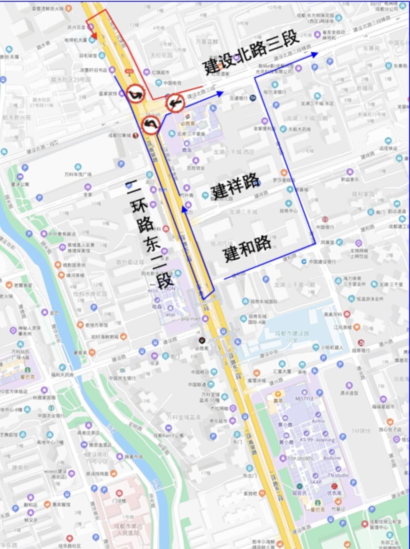 成都司机注意 二环路建设北路三段路口交通有变