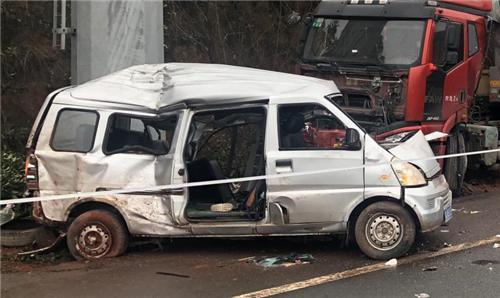 企业管理不力 驾驶人超速致4死5伤