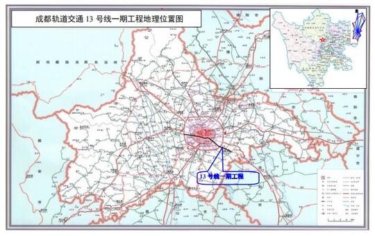 成都地铁13号线一期环评受理:龙泉驿大面片区增设公园大道站
