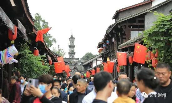 图片来源:崇州市文化体育旅游局