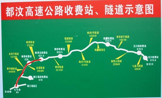 http://www.zgmaimai.cn/jiaotongyunshu/147763.html