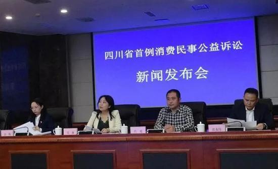 四川消委会就一售假案提公益诉讼 提出惩罚性赔偿390余万