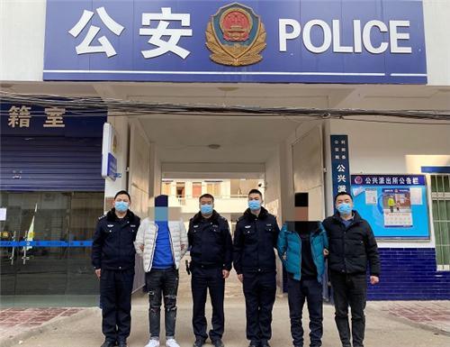 """剑阁警方破获""""11.30""""特大帮助信息网络犯罪活动案"""