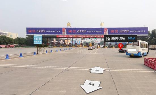 """""""老成渝高速""""四川段服务区何时才能设置汽车充电桩?"""