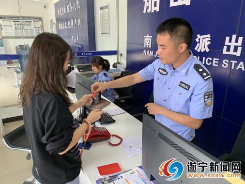 """遂宁开展""""市城区犬只管理""""联合执法检查行动"""