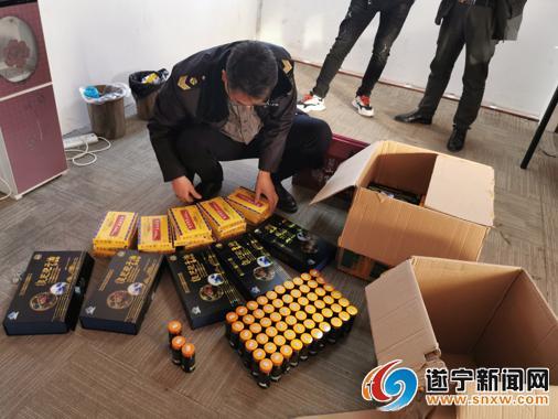 非法会销场所被查 上百瓶保健食品被扣