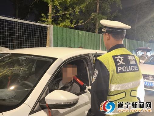 """遂宁交警开展夜查行动 9名""""红脸""""司机遭逮现形"""