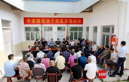 南充顺庆为73名干部澄清是非 激发干事热情