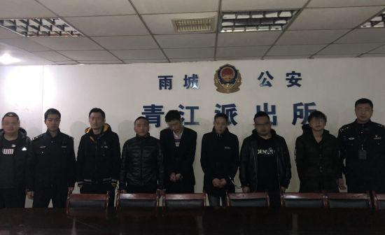 雨城警方破获一起容留他人吸毒案 挡获吸毒人员8名