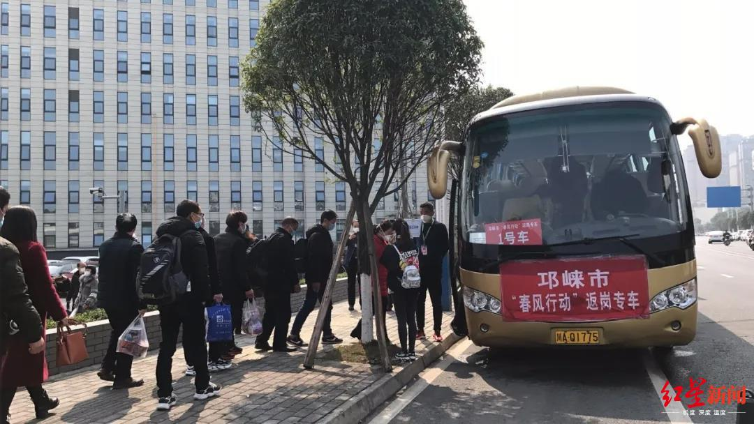 成都市际客运班线25日起全部恢复 省际班线首发重庆