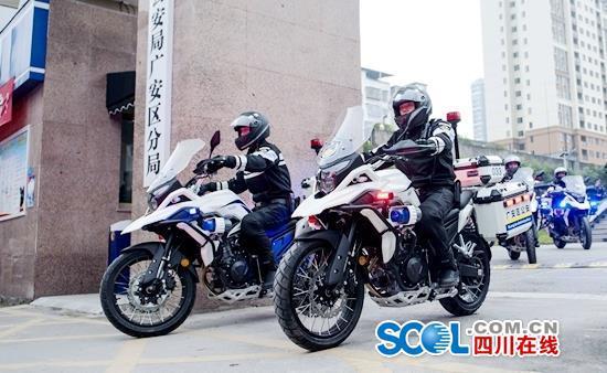 广安首支铁骑中队成立 24小时不间断在城区巡逻