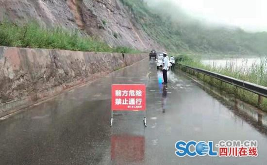 芦山县龙门旅游环线红岩子路段现场