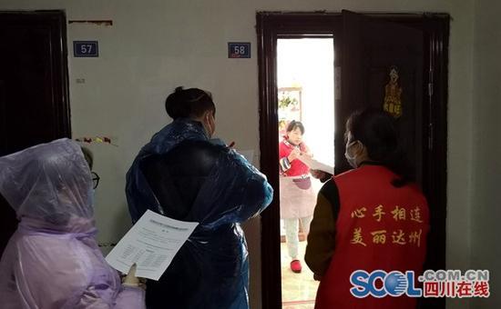达州达川区志愿者的2000次敲门