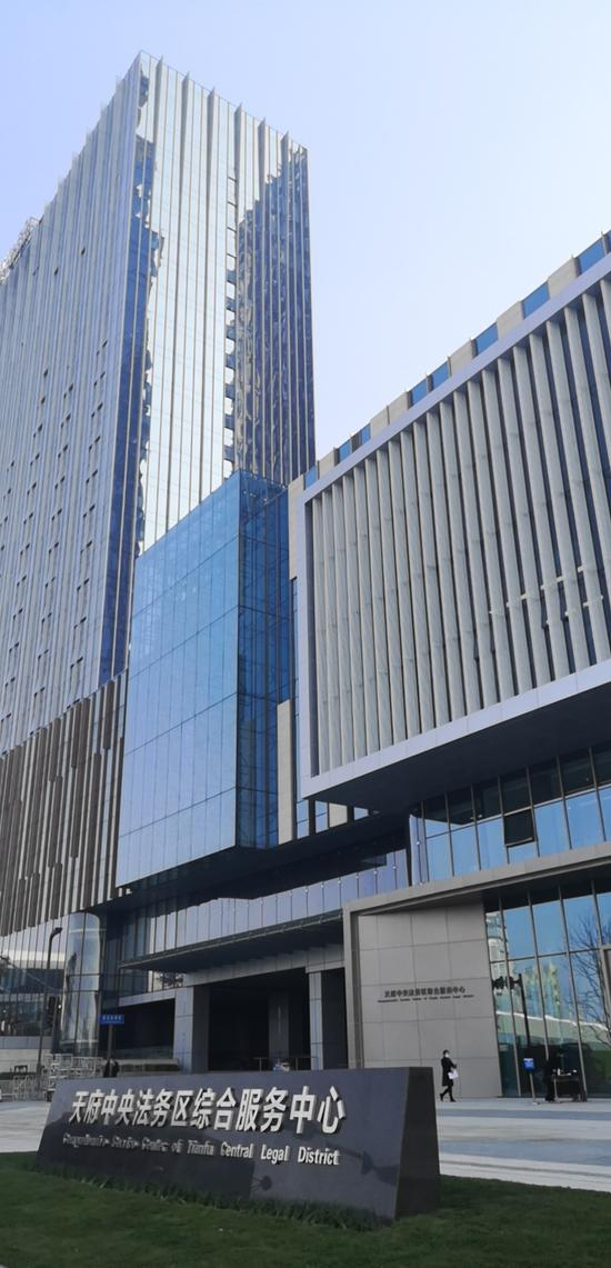 正式启用的天府中央法务区综合服务中心。