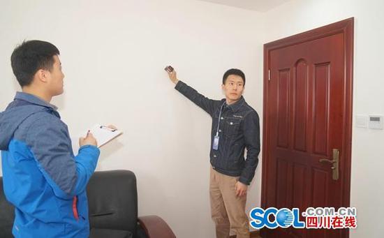 四川对省级机关办公用房摸家底 每房必测必查