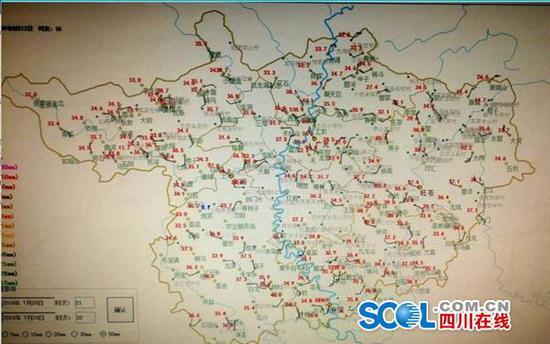 8月12日16时,广元市区域地面气象观测站观测数据