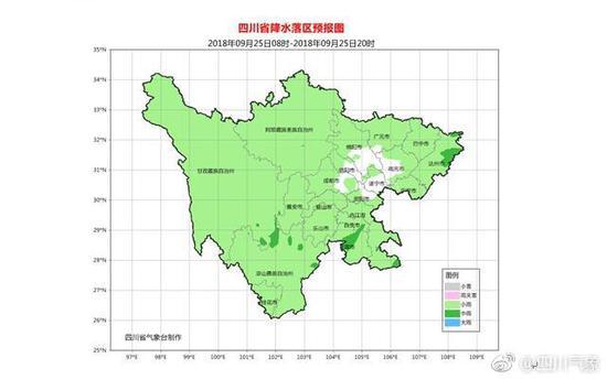 国庆大假之前的工期四川天气这样安排:气温偏低 27日后回升