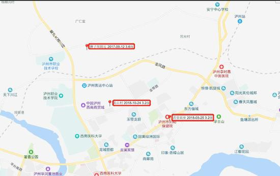 兩年瀘州一個地方震了十多次 四川地震局:小地震重復率高 正