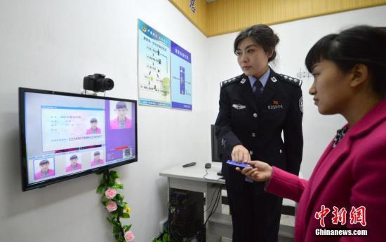 公安部:居民身份证照今后将实现多拍优选 可申请重拍3次