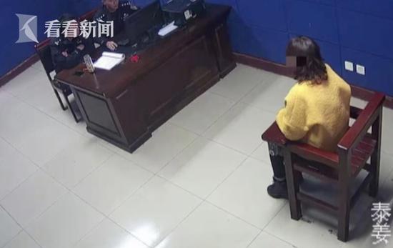 """男子网恋被骗102万 最后发现""""女友""""竟是堂弟媳"""