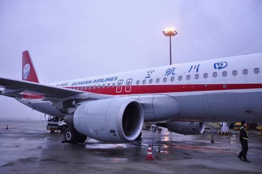 中秋假期双流机场累计起降航班2888架次 出港旅客达20.1万人次