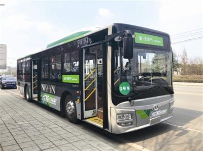 同期交付的氢燃料电池客车