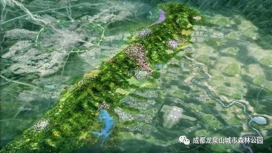 龙泉山森林公园规划亮相 快看未来的中央绿心长啥样图片