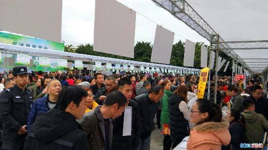 德阳举行6场机械设计提供图纸3.1专场个万余招聘岗位折叠A0图片