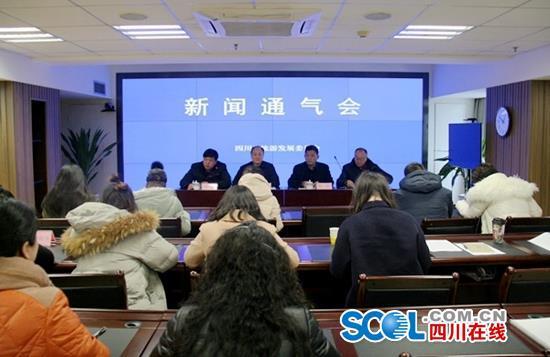 四川整治2018春节前旅游市场