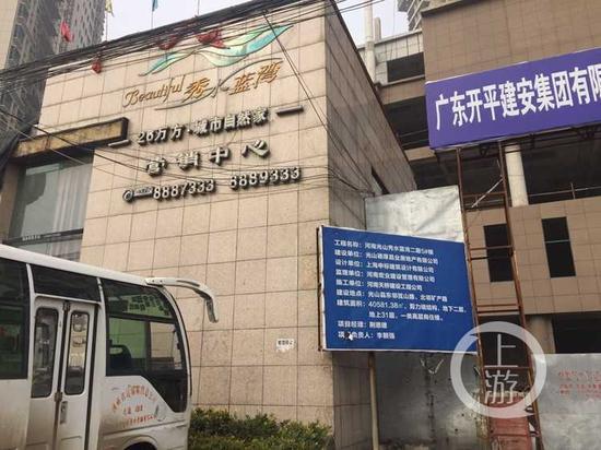 李杨合伙开发的光山县秀水蓝湾地产项目。