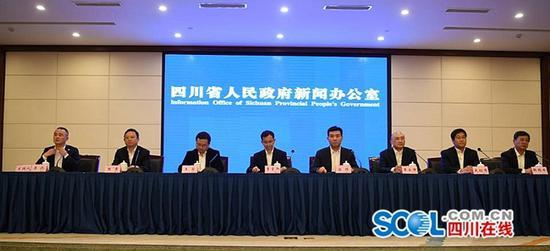 """实际利率不超过4% 四川推出总规模500亿元小微企业""""战疫"""