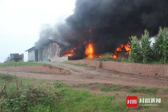 自贡一花椒厂烘干房起火