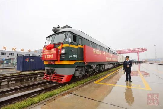 专用线多式联运班列发车仪式