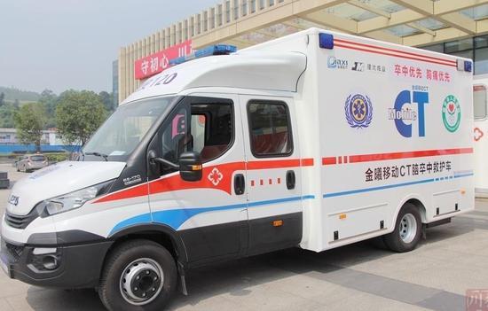 市医院引进的5G智慧移动CT卒中救护车