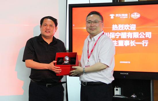 四川保宁醋有限公司董事长陈福生(左),京东物流西南分公司总经理尤明刚(右)合影