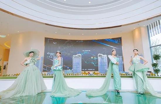 众成·世纪峰景产品发布会暨史南桥建筑与艺术对话