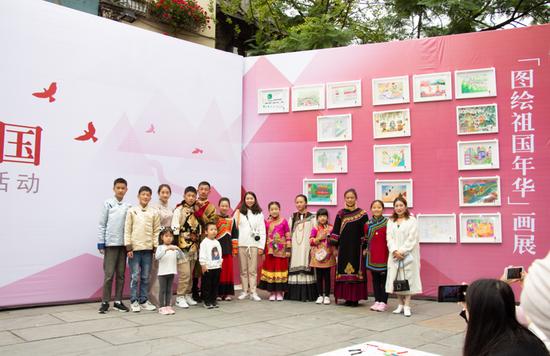 用绘画描绘心中的祖国!凉山州的孩子们来成都参加一场特殊的画展