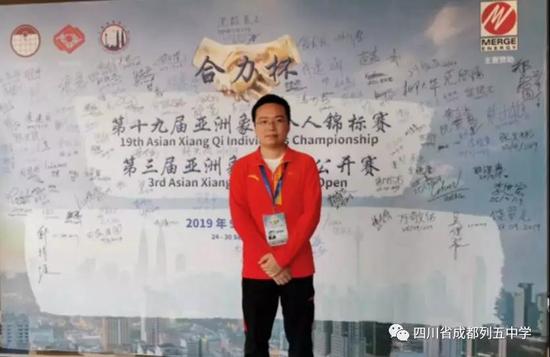 象棋世界冠军、特级大师郑惟桐获保送清华大学资格