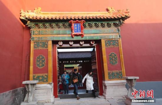 资料图:故宫。中新社记者 杜洋 摄