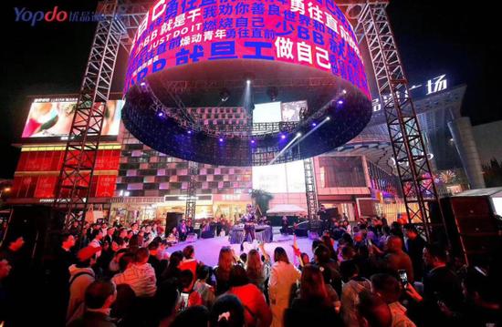 城南优品道广场5周年 客流同比上升18%