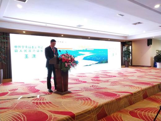 康养香城宁南:揽金缔友立联盟 绘就高质量发展崭新蓝图